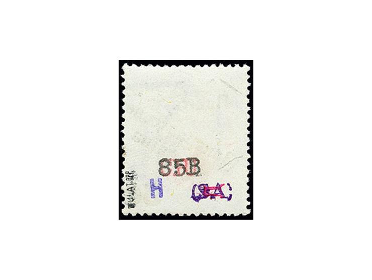 371st Auction - 64