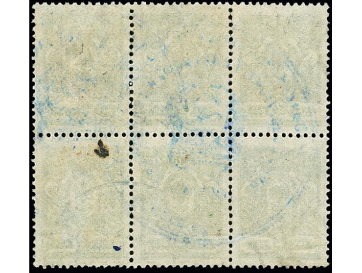 371st Auction - 390