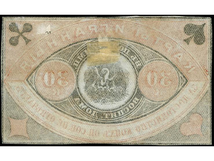371st Auction - 378