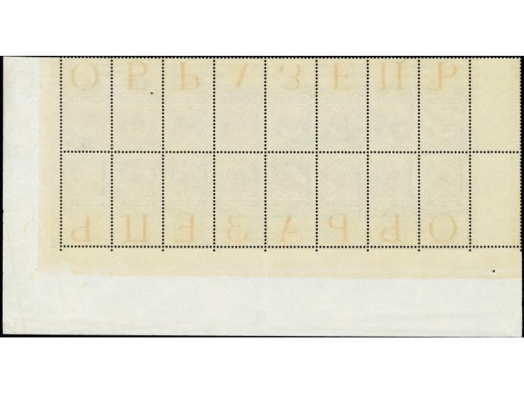 371st Auction - 379