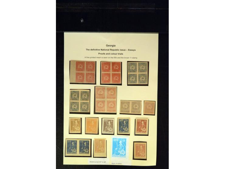371st Auction - 6730
