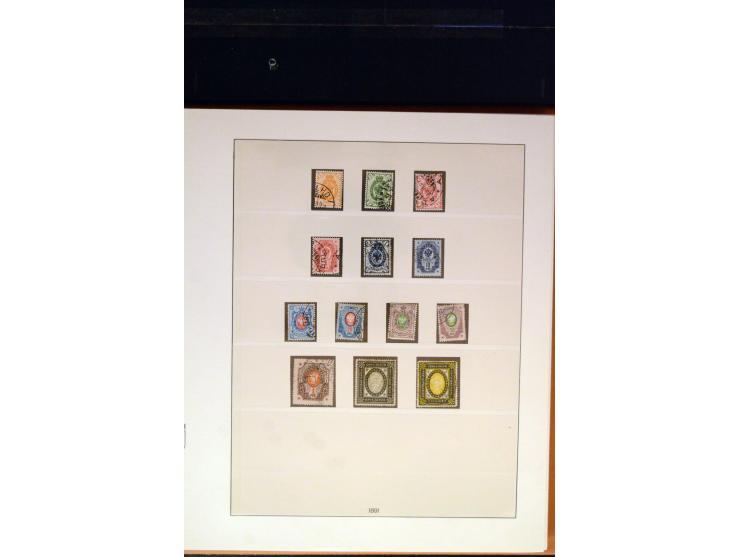 371st Auction - 3027