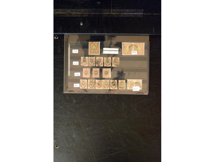 371st Auction - 3287