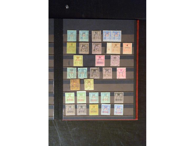 371st Auction - 3056