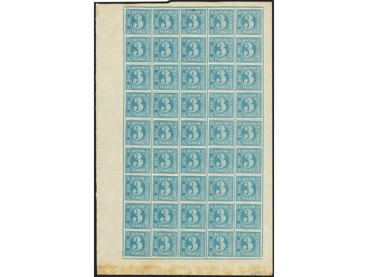 372nd Auction - The ERIVAN Collection - 21