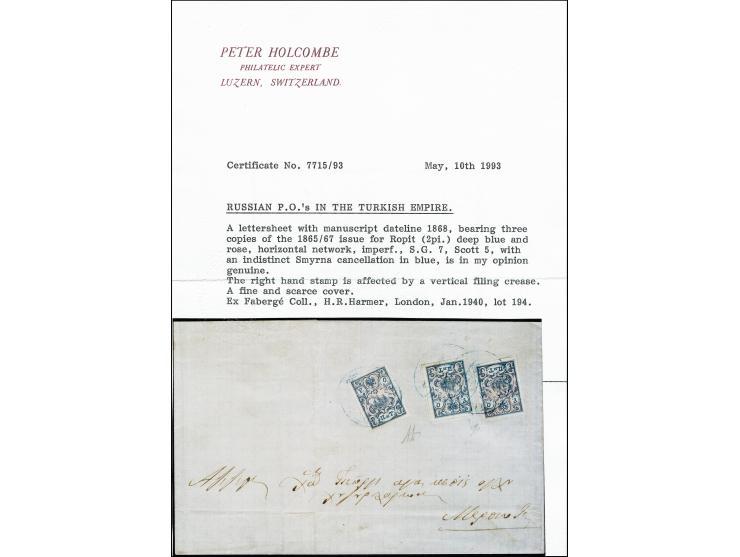 373. Auktion - 6025