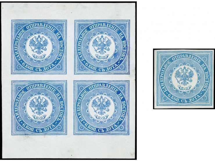 373. Auktion - 6029