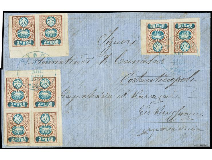 373. Auktion - 6015