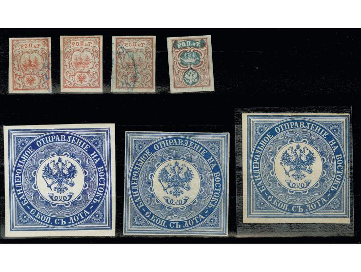 373rd. Heinrich Köhler Auction - 6031A