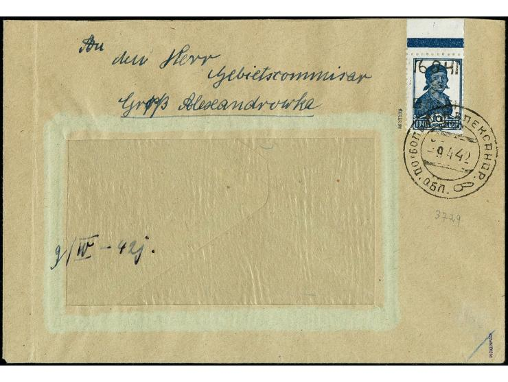 373rd Auction - 1954