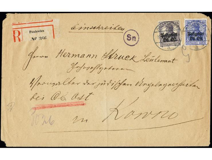 373. Heinrich Köhler Auktion - 109