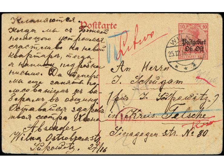 373. Heinrich Köhler Auktion - 120