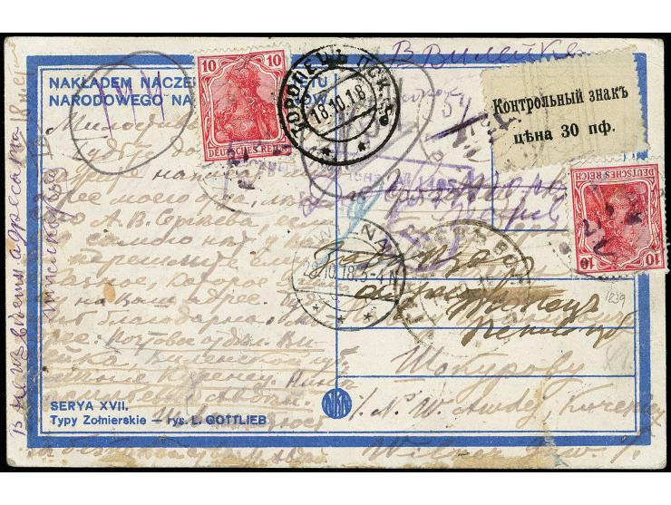 373rd Auction - 1354