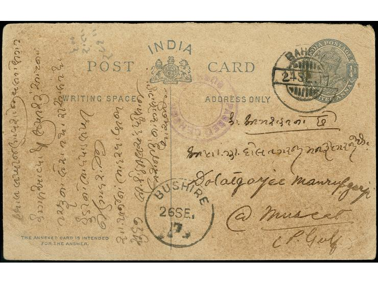 373rd. Heinrich Köhler Auction - 1033