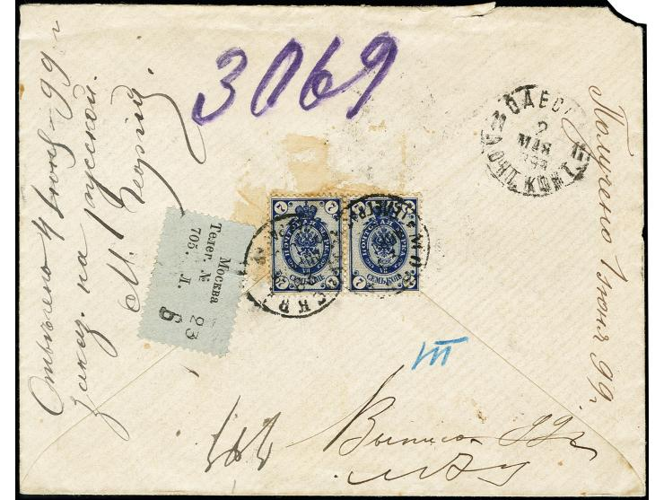 373rd Auction - 513