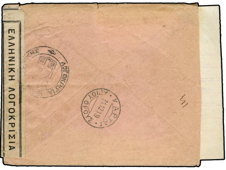 373rd Auction - 522