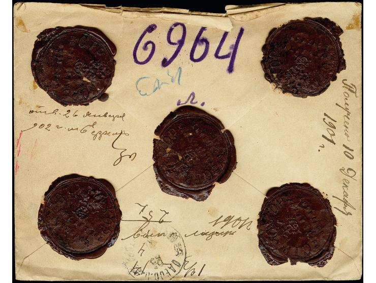 373rd Auction - 515