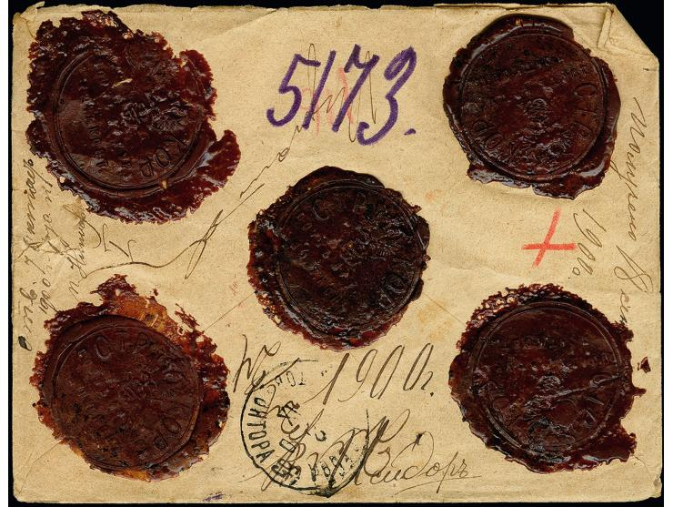 373rd Auction - 514