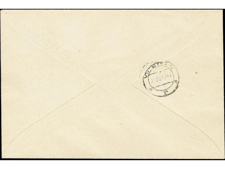 373. Heinrich Köhler Auktion - 211