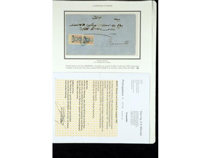 373. Auktion - 6014