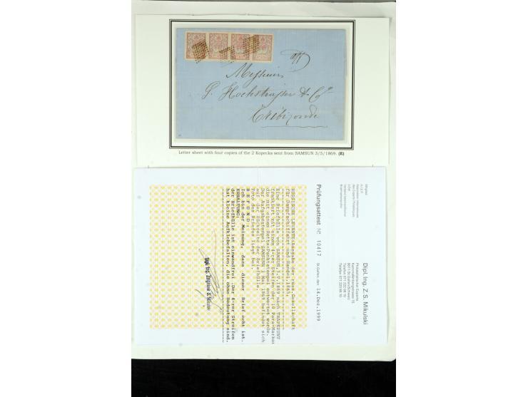 373. Auktion - 6024