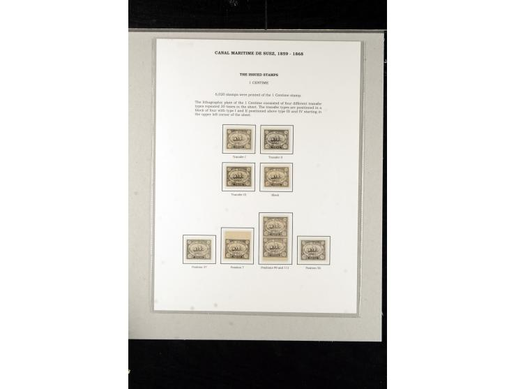 373rd. Heinrich Köhler Auction - 6210
