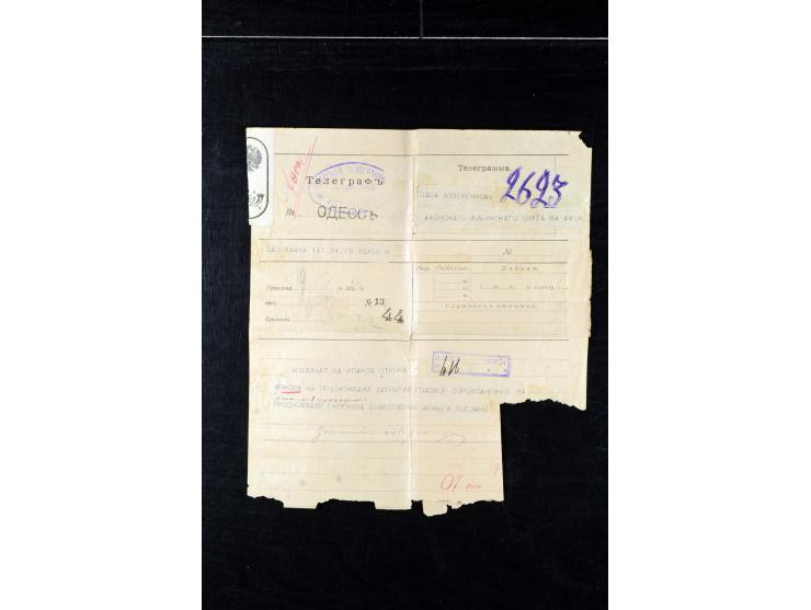 373rd Auction - 527