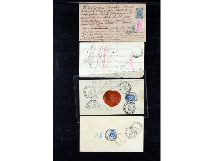 373rd Auction - 532