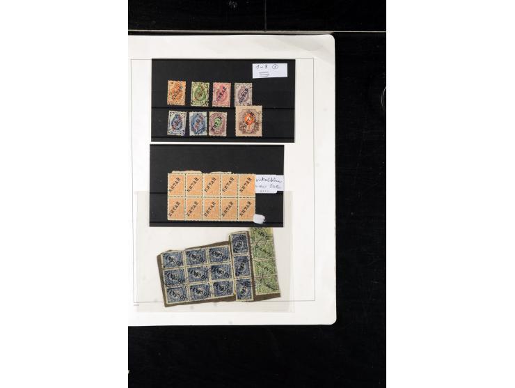373. Auktion - 4296