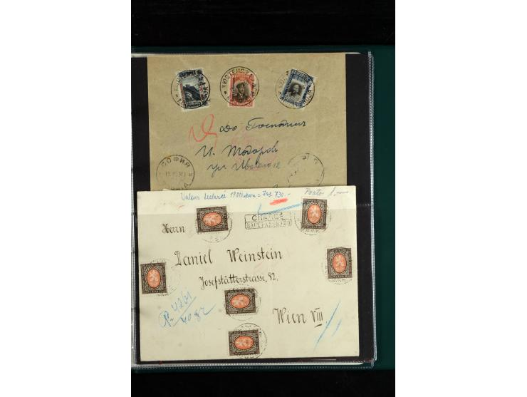 373rd Auction - 4467
