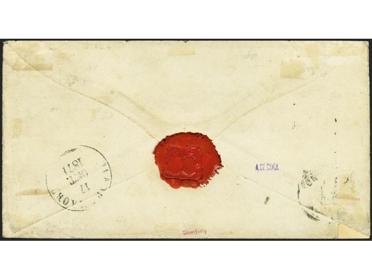 374. Auktion - Die Sammlung ERIVAN - 17