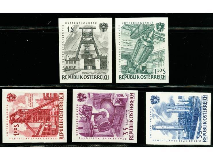 375. Heinrich Köhler Auktion - 1073