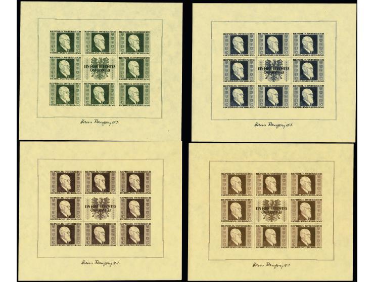 375. Heinrich Köhler Auktion - 1057