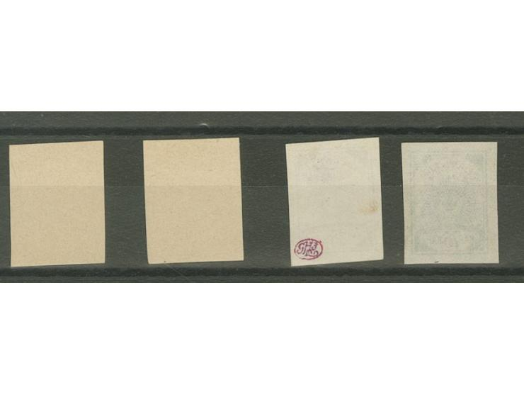 375. Heinrich Köhler Auktion - 6043