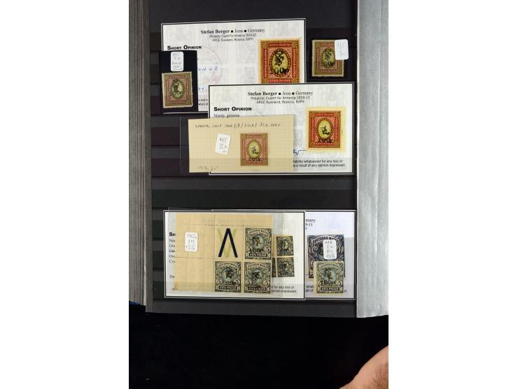375. Auktion - 10469