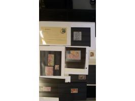 366 auction march 2018 - 4391