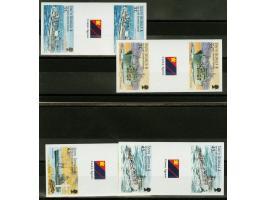 367th. Auction - 881