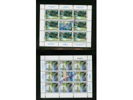 367th. Auction - 820