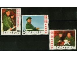 367th. Auction - 1002