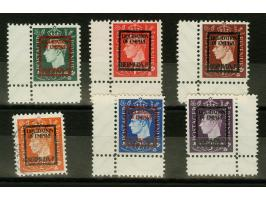 367th. Auction - 2807