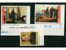 367th. Auction - 999