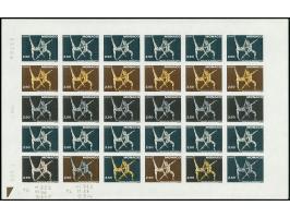 367th. Auction - 682