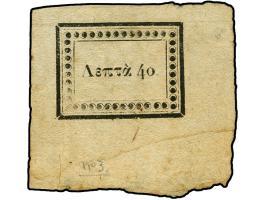 367th. Auction - 270