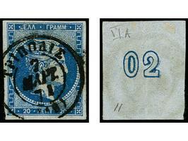 367th. Auction - 255