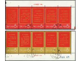 367th. Auction - 1000