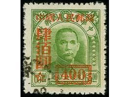 367th. Auction - 992