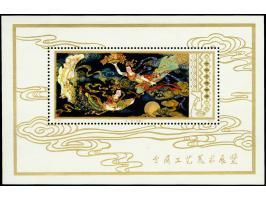 367th. Auction - 1009