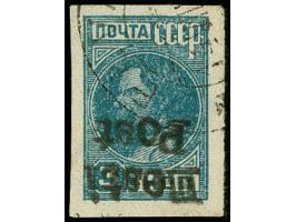 367th. Auction - 2656