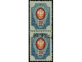 367th. Auction - 2518