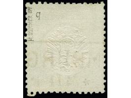 367th. Auction - 1114